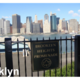 Entrance to the Brooklyn Heights Promenade